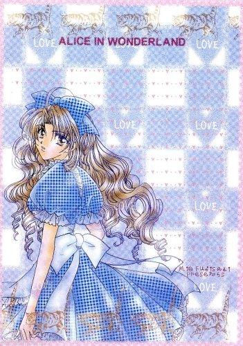 Alice in Wonderland Doujinshi Stationary Letter Sheet #1 Lot