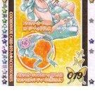 Kirarin Revolution 4th Stage Autumn Festival Gold Foil Prismatic Card - 019-A