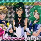 Sailor Moon S Carddass 9 Prism Card #352