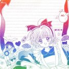 Cardcaptor Sakura Doujinshi Stationary Letter Sheet #10