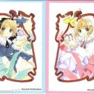 Cardcaptor Sakura Manga Sakura Chapter Regular Cards - Pink Blue Sakura