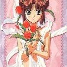 Fushigi Yuugi Perfect Collection Part 1 Trading Regular Card #37