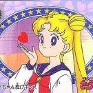 Sailor Moon R Carddass 2 Regular Card #39