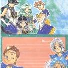 Sailor Moon Doujinshi Stationary Letter Sheet #19