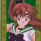 Sailor Moon S Bromide 4 Foil Card #117