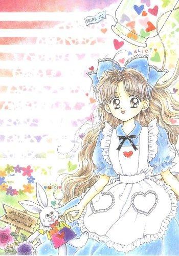 Alice in Wonderland Doujinshi Stationary Letter Sheet #2 Lot