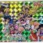Sailor Moon Super S Carddass 10 Prism Card #406