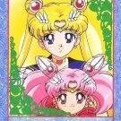 Sailor Moon Super S Bromide DX Regular Card - Super Double Moon