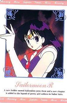 Sailor Moon R Hero 2 Regular Card #205
