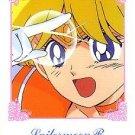 Sailor Moon R Hero 1 Regular Card #128