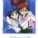 Sailor Moon R Hero 2 Regular Card #265