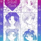 Sailor Moon Doujinshi Stationary Letter Sheet #2