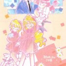 Tales of White Lilies Doujinshi Stationary Letter Sheet #3