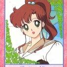 Sailor Moon Super S Bromide DX Regular Card - Makoto