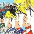 Sailor Moon S Pull Pack PP 9 Regular Card #460
