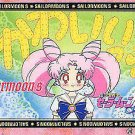 Sailor Moon Banpresto Regular Card #20