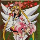 Sailor Moon Stars Nissui Seal Foil Special Card #2