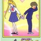 Sailor Moon 1992 R Carddass 1 Regular Card #22