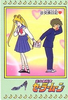 Sailor Moon 1992 R Carddass 1 Regular Card #22
