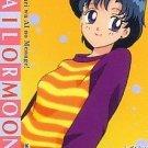 Sailor Moon R Pull Pack PP 5 Regular Card #235