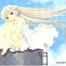 Chobits Kodansha Manga Trading Collection Prism Special Card #D27