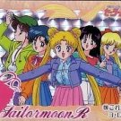 Sailor Moon S Carddass 5 Prism Card #196