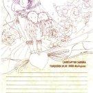Cardcaptor Sakura Doujinshi Stationary Letter Sheet #4
