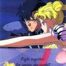Sailor Moon R Charamide 1 Regular Card #11