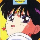 Sailor Moon R Pull Pack PP 5 Regular Card #241