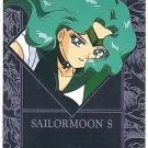 Sailor Moon S Hero 3 Foil Prism Card #PC-31