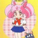 Sailor Moon R Pull Pack PP 5 Regular Card #245