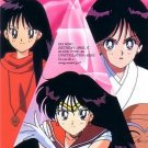 Sailor Moon R Charamide 1 Regular Card #29