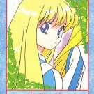 Sailor Moon Super S Bromide DX Regular Card - Minako