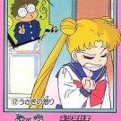 Sailor Moon 1992 R Carddass 1 Regular Card #17