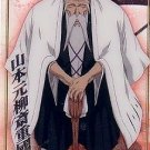 Bleach Clear Card Collection 6 Special SP #SP112 - Yamamoto