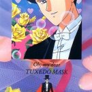 Sailor Moon R Charamide 1 Regular Card #21