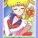 Sailor Moon S Hero 3 Regular Card #371