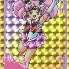 Sailor Moon S Carddass 8 Prism Card #290