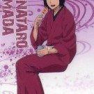 Bleach Clear Card Collection 4 Special Card SP #82 Yamada