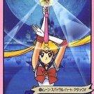 Sailor Moon Graffiti 4 Regular Card #130