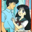 Sailor Moon Graffiti 2 Regular Card #65
