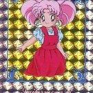 Sailor Moon R Hero 2 Foil Prism Card #303