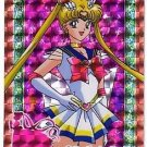 Sailor Moon S Carddass 9 Prism Card #323