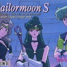 Sailor Moon S Pull Pack PP 10 Regular Card #493