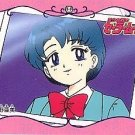 Sailor Moon Banpresto 1st Print Regular Card #28