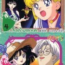 Sailor Moon S Carddass Regular Cards - Mistress 9