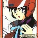 Sailor Moon Graffiti 4 Regular Card #141