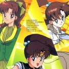 Sailor Moon R Charamide 1 Regular Card #27