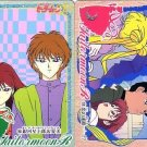 Sailor Moon R Carddass Regular Cards - Ann Ali