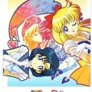 Sailor Moon 2nd Memorial Promotional LD Special Card #L31